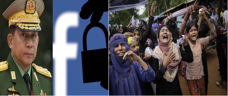 फेसबुक ने म्यांमार के सेनाध्यक्ष  मिन आंग हलैंग सहित 20 अकाउंट सस्पेंड किये.