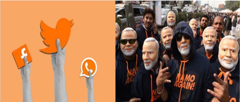 पूरे देश के सोशल मीडिया यूज़र्स मिलकर भी मोदी के साइबर हिंदू यौद्धाओं या 'हिंदुत्व' की ऑनलाइन आर्मी का मुक़ाबला नहीं कर सकते।