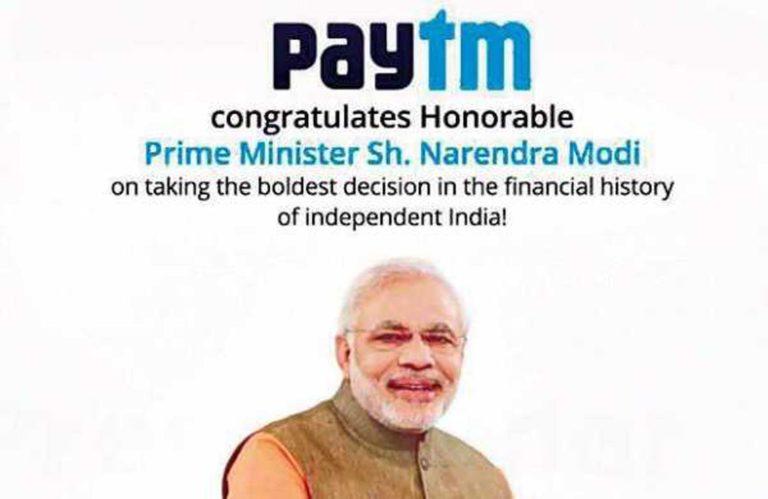 Paytm को पिछले वित्तीय साल में 4217 करोड़ रू. का भारी घाटा।