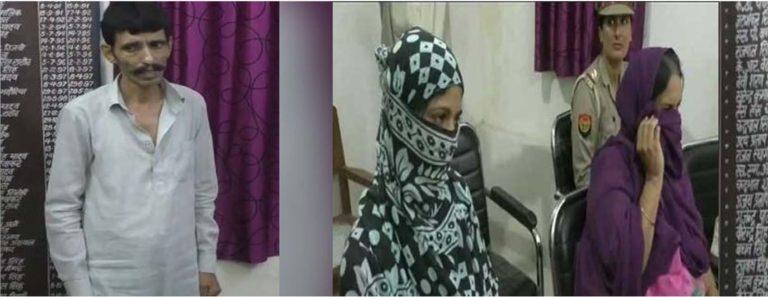 एक रिक्शावाले ने फेसबुक पर IPS बनकर हज़ारों लड़कियां फंसाई, गिरफ्तार।