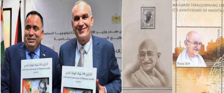 फिलस्तीन, तुर्की और उज़्बेकिस्तान ने महात्मा गांधी की 150वीं जयंती के अवसर पर डाक टिकट जारी किये।