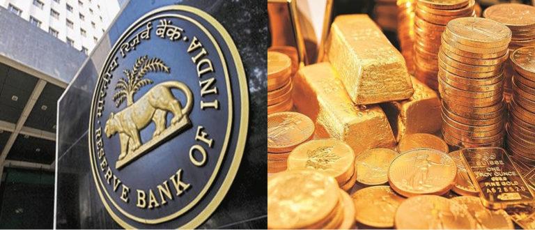RBI 30 साल में पहली बार अपने रिज़र्व सोने से व्यापर करेगा और 'मुनाफे' को सरकार से बांटेगा।