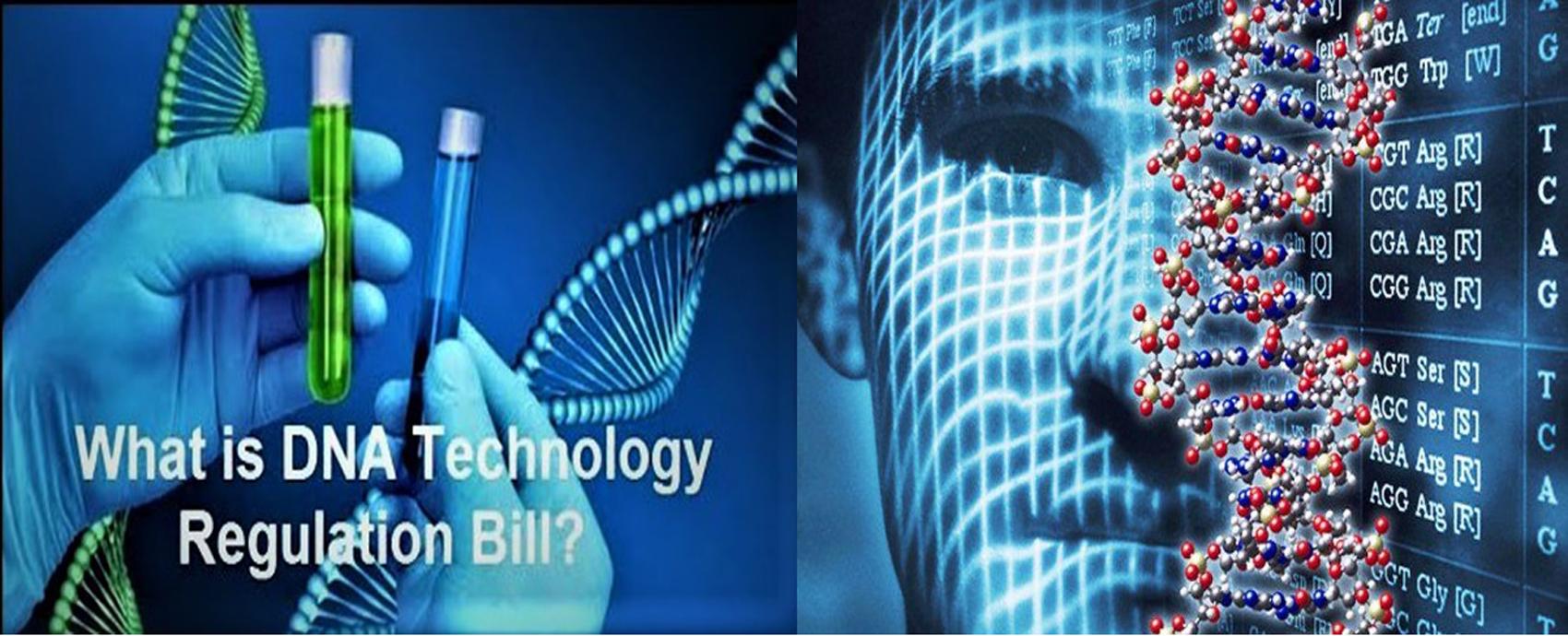 आखिर मोदी सरकार क्यों आतुर है DNA प्रोफाइलिंग बिल (DNA Technology Regulation Bill) लाने के लिए ?