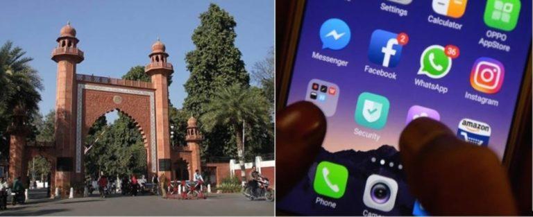 सोशल मीडिया पर आपत्तिजनक पोस्ट शेयर करने के आरोप में AMU की प्रोफ़ेसर और उनके पति  पर केस दर्ज।