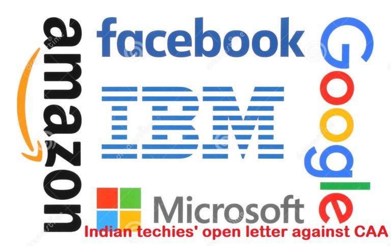 फेसबुक,गूगल,माइक्रोसॉफ्ट,अमेज़न,उबर के भारतीय तकनीकी विशेषज्ञों ने CAA के खिलाफ खुला खत लिखा।
