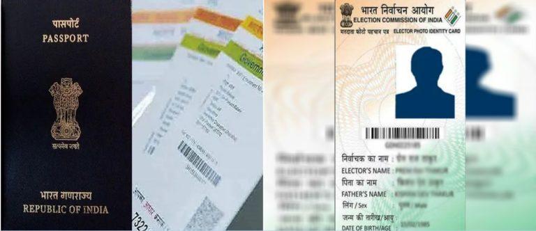 आधार, पासपोर्ट और वोटर आईडी नागरिकता के सबूत नहीं : सरकारी अधिकारी।