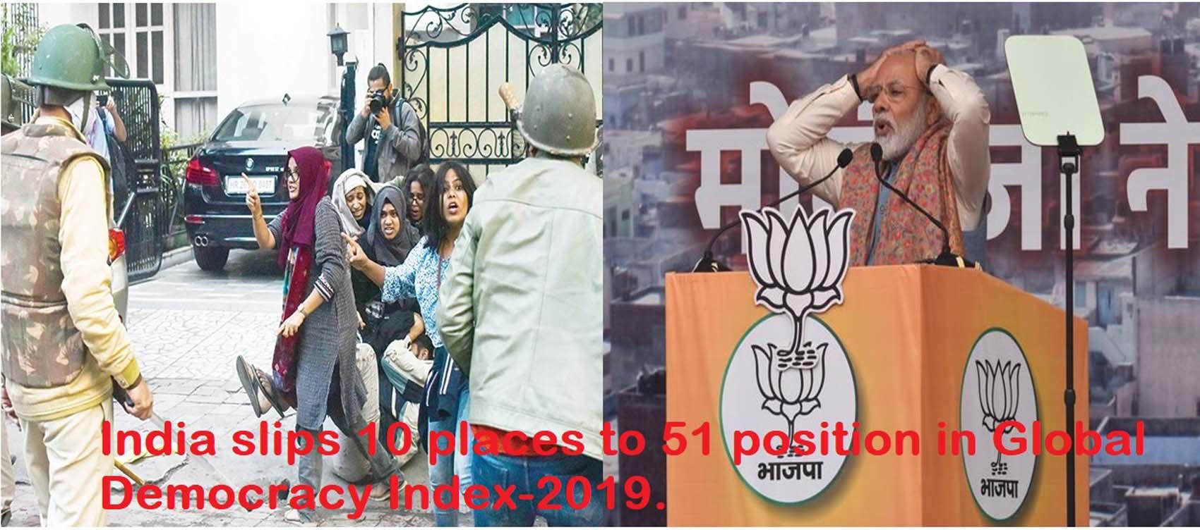 ताज़ा वैश्विक लोकतंत्र सूचकांक : पिछले 13 साल में भारत का सबसे कम (6.9) स्कोर, 'दोषपूर्ण लोकतंत्र' की श्रेणी में रखा गया।