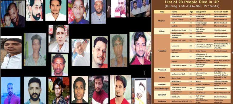 CAA-NRC विरोध प्रदर्शनों के दौरान यूपी में मारे गए 23 लोग कौन थे ?
