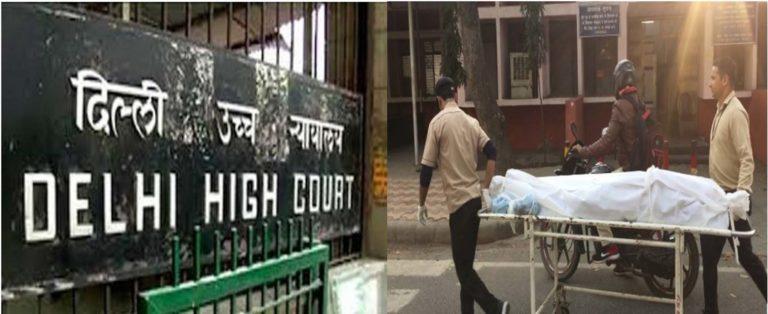 दिल्ली हिंसा मामले में आधी रात को हाई कोर्ट में सुनवाई : घायलों को उचित चिकित्सा सुविधाएँ देने के आदेश।