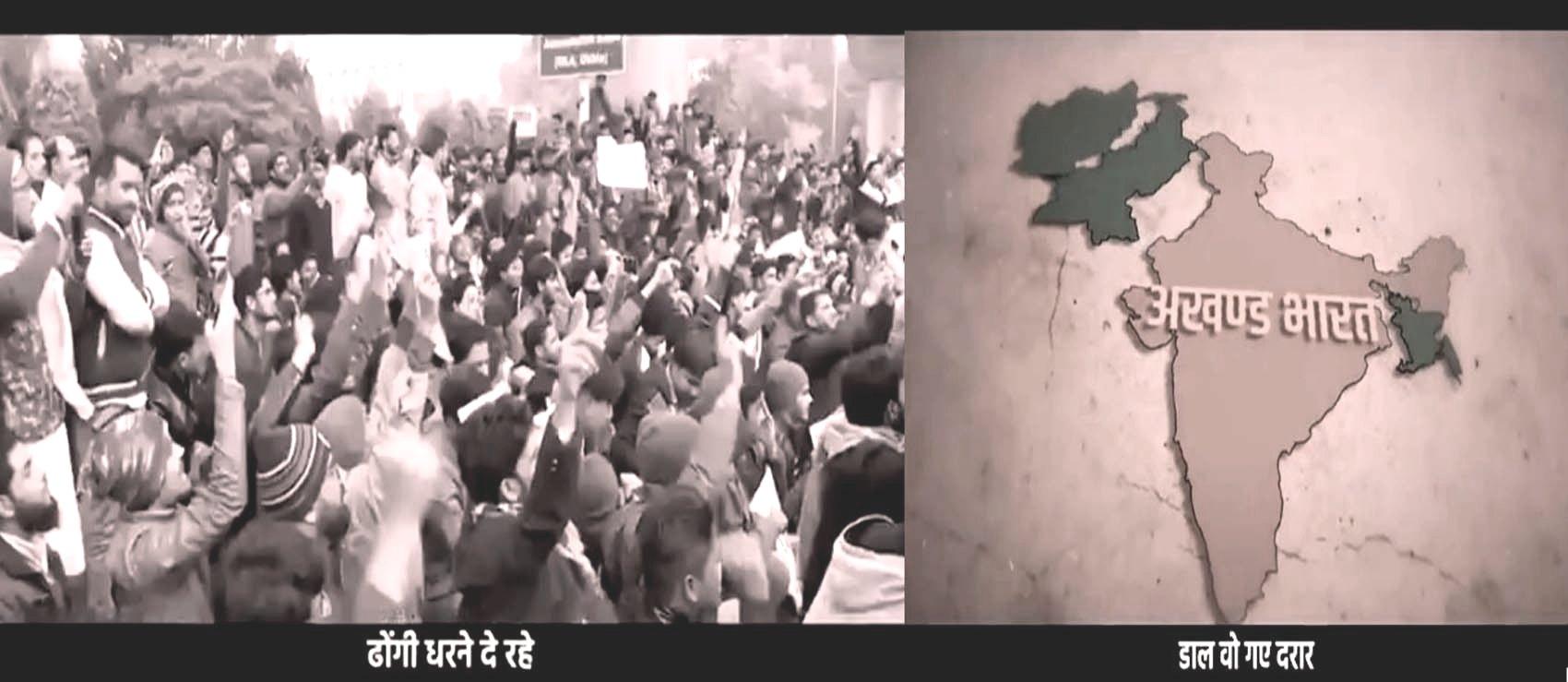 दिल्ली चुनाव के लिए जारी भाजपा का हेट स्पीच से भरपूर अभियान गीत हिन्दू मतदाताओं को CAA विरोधी और मुस्लिम प्रोटेस्टर्स के खिलाफ उकसाता है।