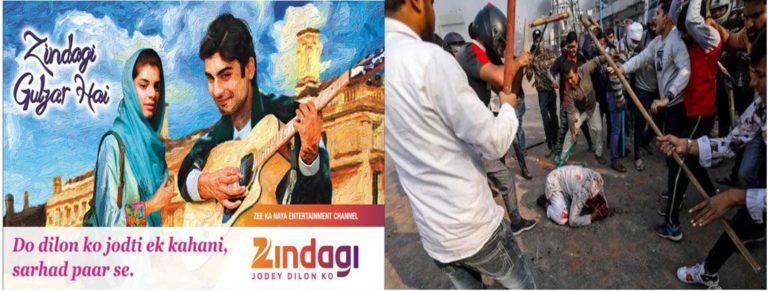 देश के सामने हर बार मुसलमान को एक खलनायक के तौर पर खड़ा करने के षड्यंत्र का नतीजा है दिल्ली का दंगा।