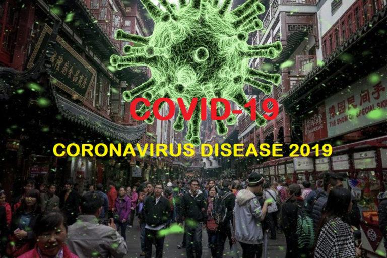 कोरोना वायरस नया नहीं है बल्कि 60 साल पुराना है।