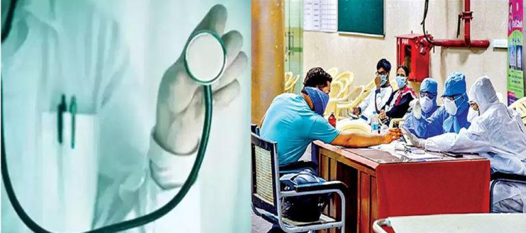 इन लचर स्वास्थ्य सेवाओं और डॉक्टर्स की भारी कमी के साथ कोरोना महामारी से कैसे लड़ेगा भारत ?