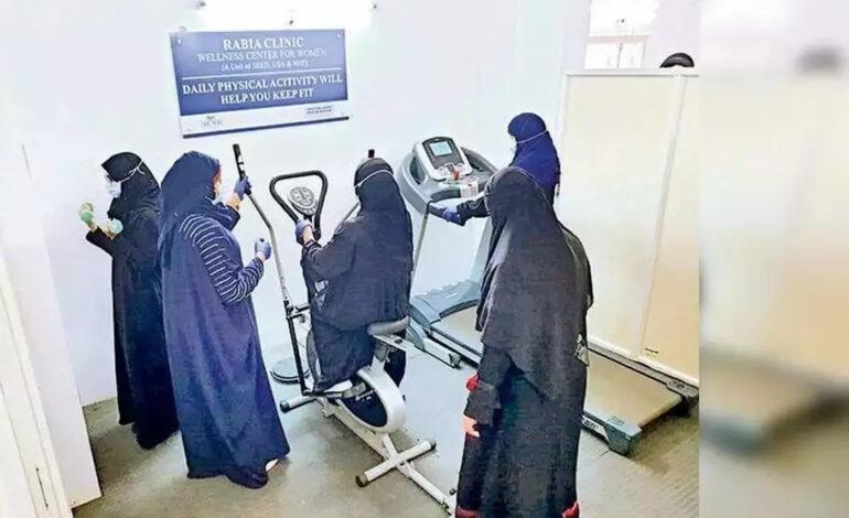 हैदराबाद की एक मस्जिद में वेलनेस सेंटर और महिलाओं के लिए पहला ओपन जिम खुला।