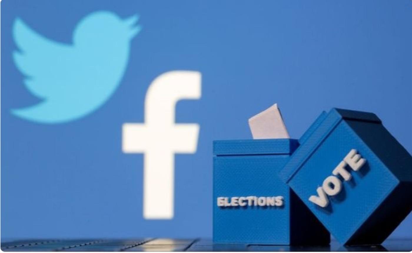 आम चुनावों से पहले फेसबुक ने यूगांडा सरकार समर्थित कई अकाउंट बंद किये।
