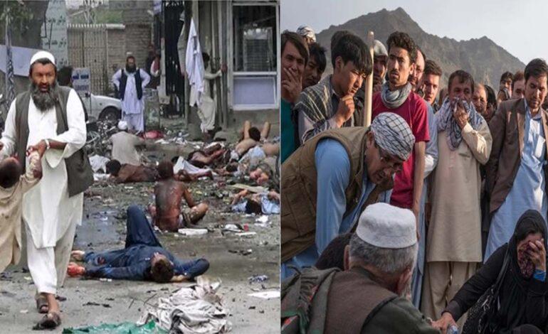 अफ़ग़ानिस्तान पर रूस अमरीका द्वारा थोपे गए युद्ध की क़ीमत : 15,00,000  नागरिकों की मौतें।